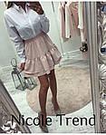 Стильная юбка на резинке, фото 2