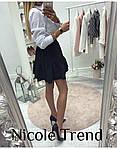 Стильная юбка на резинке, фото 6