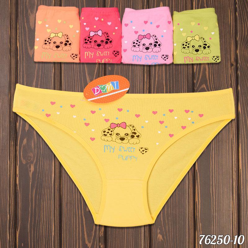 Трусы детские для девочки My sweet puppy Domi Турция 76250-10