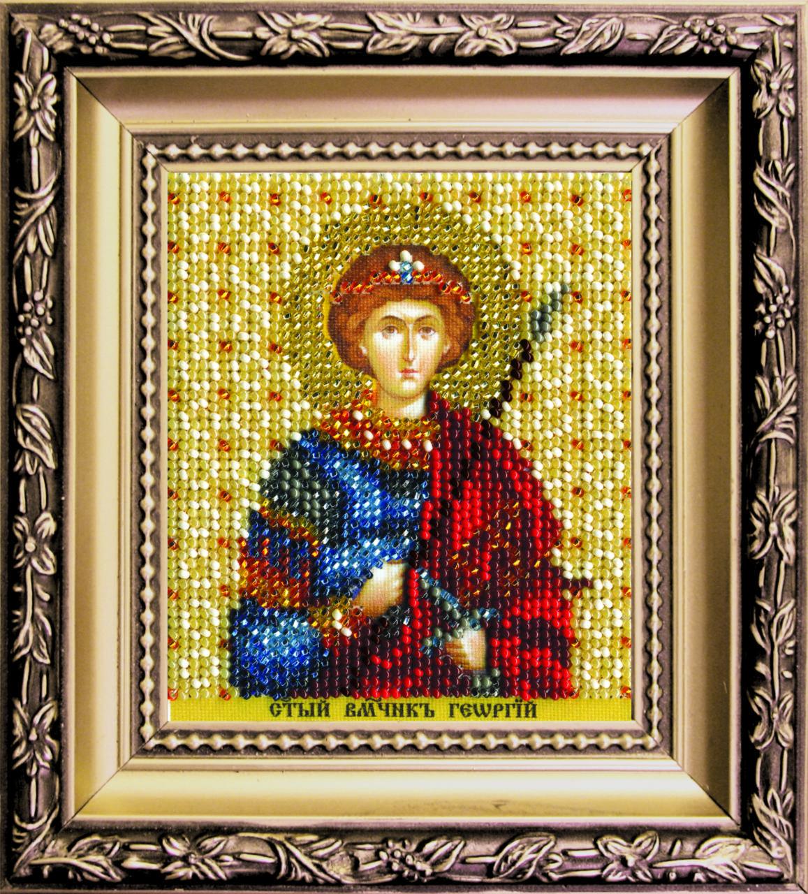 """Набор для вышивки бисером """"Икона святой великомученик Георгий"""" Б-1212"""