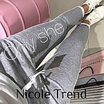 Женские брюки в спортивном стиле, фото 5