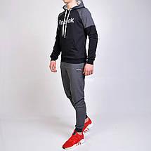 Спортивный костюм Reebok (Рибок) / черная кенгурушка и серые штаны с манжетами, фото 2