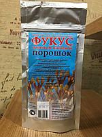 Фукус  маска для обертывания , порошкообразный 100 г
