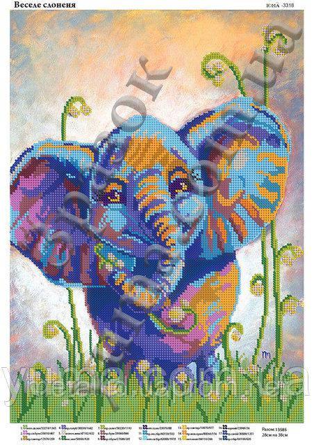 """Схема для вышивки бисером на атласе """"Веселый слоник"""""""