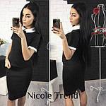 Женский юбочный костюм в деловом стиле, фото 2