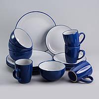"""Набор посуды """"Инь-ян"""" 16 ед"""