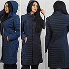 Демисезонная удлиненная куртка  QARLEVAR  Размеры 50-52, фото 3
