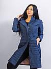 Демисезонная удлиненная куртка  QARLEVAR  Размеры 50-52, фото 10