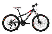 Велосипеды Remmy