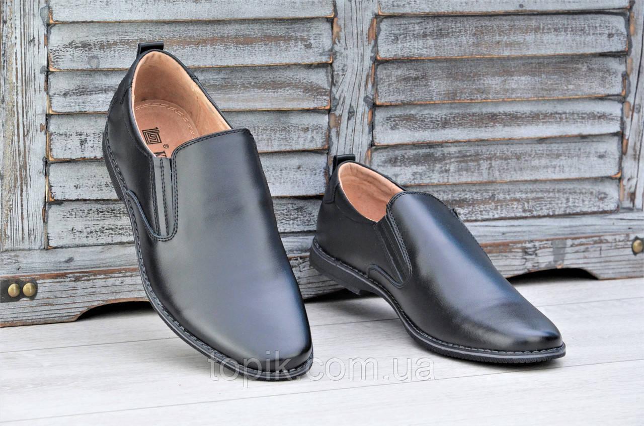 Мужские туфли модельные классические натуральная кожа черные удобные (Код: 1121а)