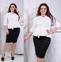 Женский комплект из блузы с баской и зауженной юбкой батал
