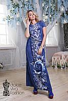Женское Платье коллекция лето-2018 код 1725-2, фото 1