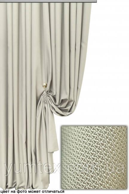 Порт'єрна тканина двостороння Алісія, колір № 407