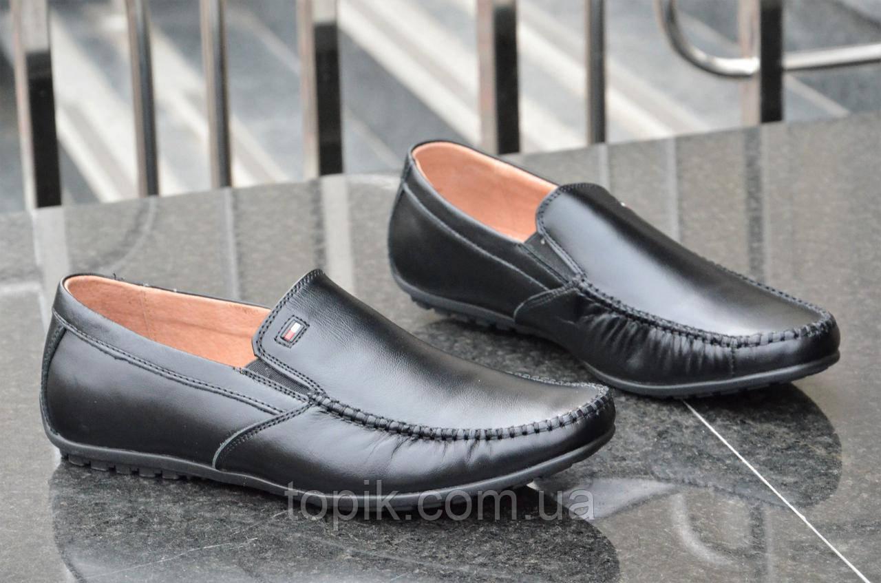 Мужские туфли мокасины черные натуральная кожа популярные удобные (Код: 1126а)