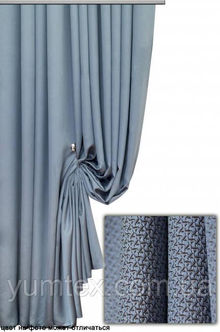 Портьерная ткань двухсторонняя Алисия, цвет № 713