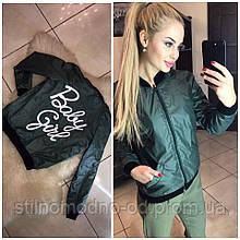 Женская куртка-бомбер с подкладкой на флисе