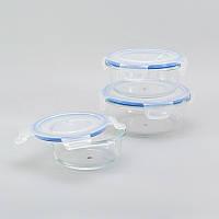Набор стеклянных круглых контейнеров 3 в 1
