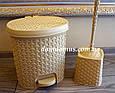 "Набор ведро для мусора с педалью 5,5 л, ерш для унитаза ""Rattan"" Hobby life, Турция 011119-1, фото 2"