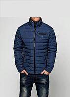 Мужская приталенная куртка синяя