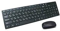 Беспроводная клавиатура BT K06 + мышь