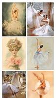 "Набор картинок ""Балерины"" из коллекции гармония"