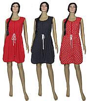 Халат домашний летний 03617 Marina для девочки подростка, хлопок, р.р.40-60