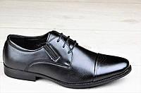 Мужские модельные классические туфли черные легкие и удобные стильные (Код: М1118)
