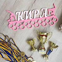 Медальница, вешалка для медалей, медальниця, вешалка для медалей гимнастика, танцы, акробатика