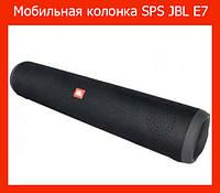 Мобильная колонка SPS JBL E7!Опт