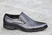 Мужские модельные классические туфли черные без шнурков легкие и удобные (Код: М1119)