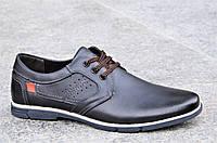 Мужские туфли натуральная кожа темно синие со шнурками популярные (Код: Т1123)