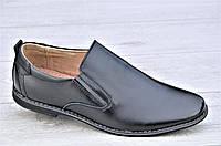 Мужские туфли модельные классические натуральная кожа черные удобные (Код: М1121)