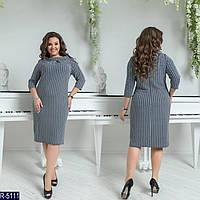 Женское трикотажное платье большого размера: 48-50, 52-54, 56-58, 60-62