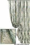 Портьерная ткань корона Августа, цвет 09, фото 2