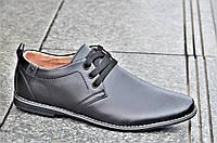 Мужские туфли модельные классические натуральная кожа черные со шнурками (Код: М1122), фото 1