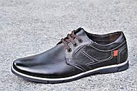 Мужские туфли натуральная кожа черные со шнурками популярные легкие и удобные (Код: М1124)