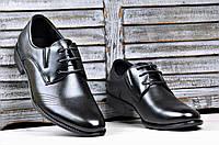 Мужские модельные классические туфли на каблуке черные легкие и удобные (Код: Т1117а)