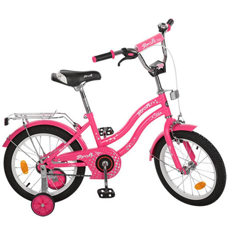 Детский двухколесный велосипед для девочки PROFI 14 дюймов розовый (малиновый) Star L1492