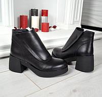 Ботинки женские на каблучке весенние осенние кожаные черные марсала TOPs0015 031568225b0