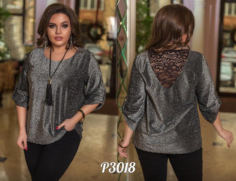 Стильная блузка люрекс на спине декорированная вставкой из гипюра Размер:48-50, 52-54