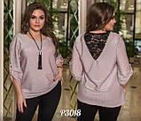Стильная блузка люрекс на спине декорированная вставкой из гипюра Размер:48-50, 52-54, фото 2