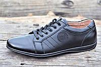 Мужские туфли мокасины черные натуральная кожа популярные легкие и удобные (Код: М1127)