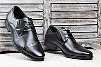 Мужские модельные классические туфли черные легкие и удобные стильные (Код: М1118а)