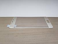 Стекло на весь экран Meizu U10 Gold полноэкранное защитное стекло