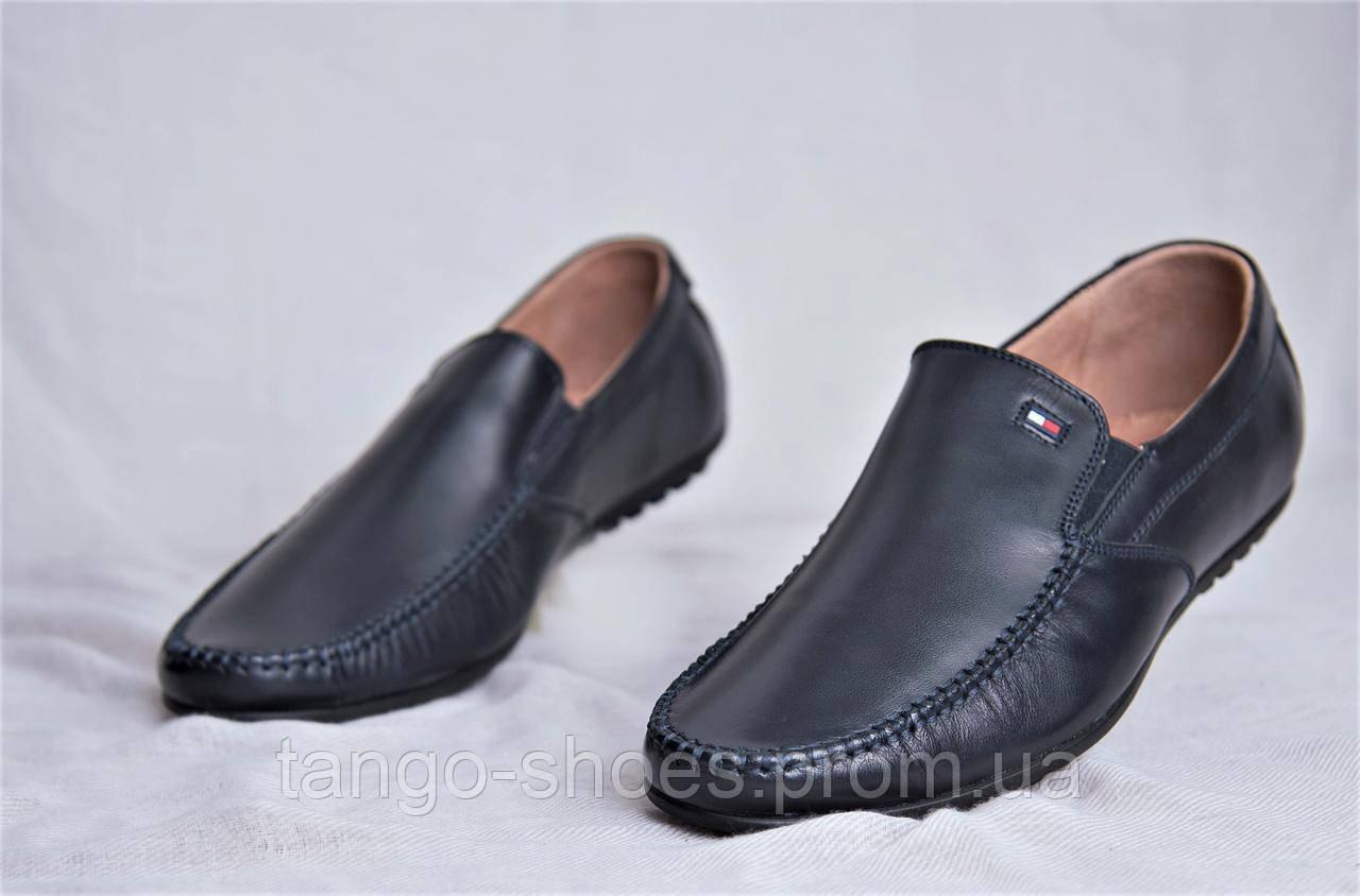 1263fb7c56b0 Мужские туфли мокасины темно синие натуральная кожа популярные удобные  (Код  Т1125а) - Танго