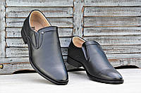Мужские туфли модельные классические натуральная кожа черные легкие (Код: М1120а), фото 1