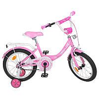 Детский двухколесный велосипед для девочки PROFI 14 дюймов розовый Princess Y1411