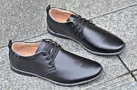 Мужские туфли модельные классические натуральная кожа черные со шнурками (Код: М1122а), фото 1