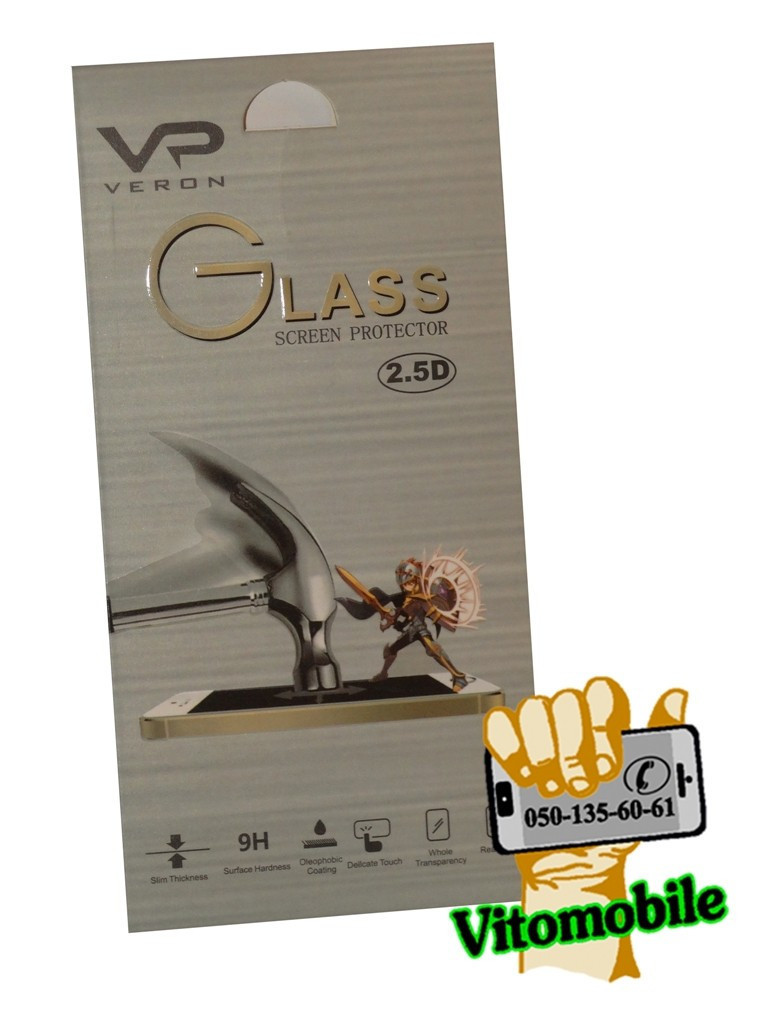 Защитное стекло оригинальное HomTom HT7 2,5D / закругленные края / оле