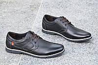 Мужские туфли натуральная кожа черные со шнурками популярные легкие и удобные (Код: М1124а), фото 1